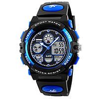 Skmei 1163 черные с синим детские спортивные часы, фото 1