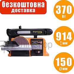 Тарельчато ленточный шлифовальный станок WorkMan 491, шлифовальный станок по дереву, гриндерный станок
