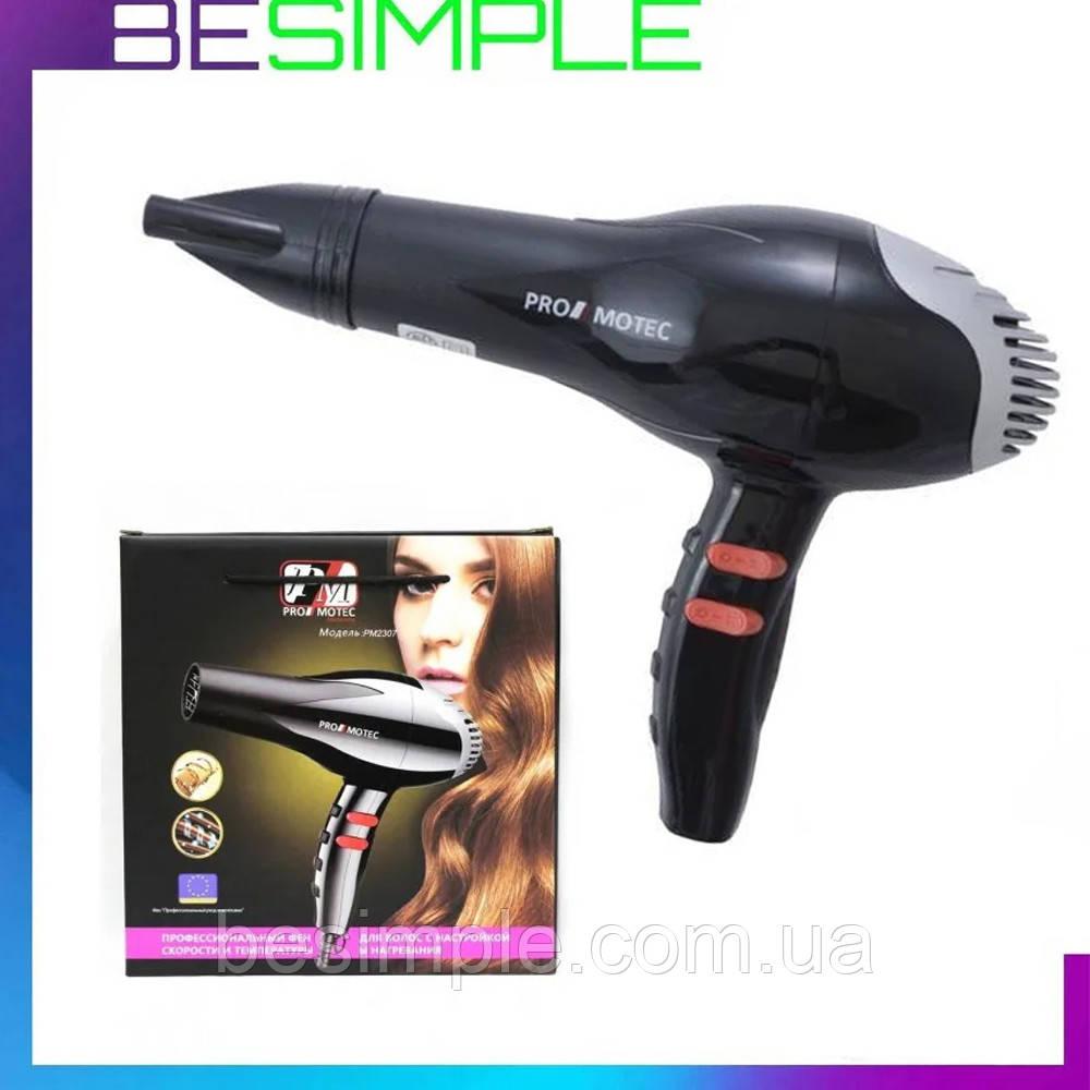 Фен Promotec PM 2307 3000 Вт, Фен для волосся, Професійний фен