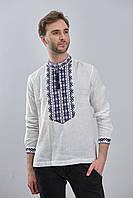 Стильна чоловіча сорочка