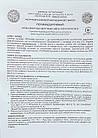 Полиамид 3/0 (metric 2) нестерил, моток 50 м, крученый синий (капрон), 131299/ Укртехмед, упаковка 10шт., фото 2