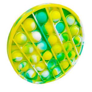 Іграшка антистрес з кульками всередині Pop it для дітей (жовто-зелене коло)