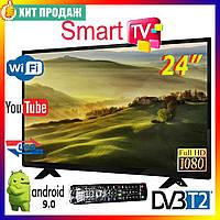 Телевизор LED TV L24 Smart TV/Android 9.0/Wi-Fi/Enternet/DVB-T2 HDMI USB Смарт Телевизор 24 дюйма с Wi-Fi Т2