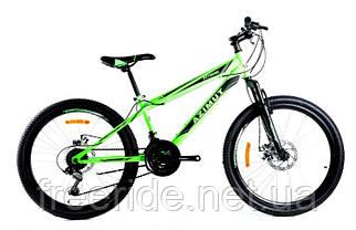 Велосипед Azimut Extreme 26 G-FR/D (14)