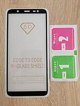 Защитное стекло для Samsung J8 J810 2018 Full Black