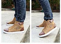 Чоловічі зимові черевики-кеди Converse. Модель 04103., фото 8