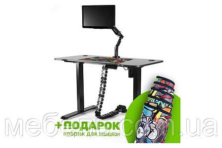 Комп'ютерний стіл з кабель-менеджментом, кронштейном і підйомним механізмом Barsky BSU_el-09/BCM-01/BF-01, фото 2