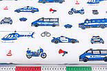 """Клапоть тканини """"Сині машинки Police"""", фон - білий, №2964, розмір 30*80 см, фото 3"""