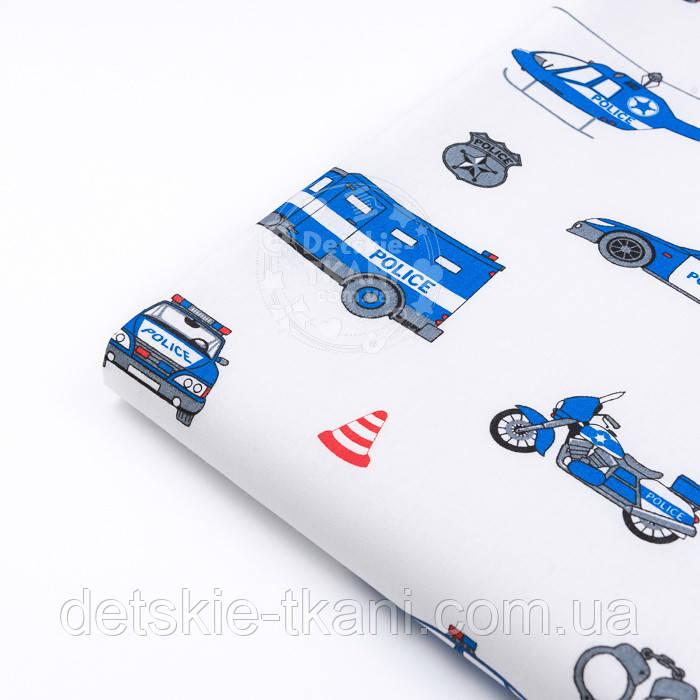 """Клапоть тканини """"Сині машинки Police"""", фон - білий, №2964, розмір 30*80 см"""