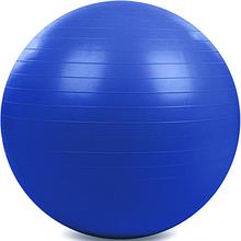 М'яч для фітнесу з насосом Zelart 85 см синій