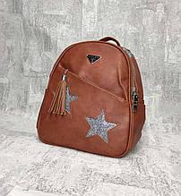 Рюкзаки женские, коричневый