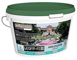 Фарба GEOFIP Антиграфіті для дерева 10 кг FD 7, КОД: 1452609