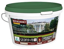 Жаростійка фарба GEOFIP для бетону 10 кг FB5, КОД: 1452621