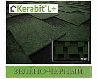 Битумная черепица KERABIT L+ зелено-черный