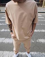 Чоловічий спортивний костюм з коротким рукавом з двунити в кольорах, фото 10