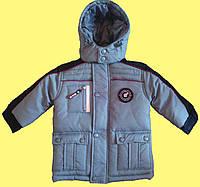 Куртка детская зимняя для мальчика, серая, 9 м, фото 1