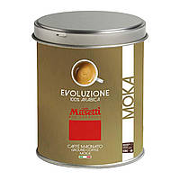 Кава мелена Caffe Musetti Evoluzione, в банку 250 г