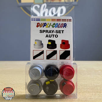 Набір насадок (кепів) Dupli Color Spray Set Auto, 6 шт
