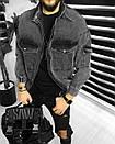 Чоловіча Джинсова Куртка Чорна, фото 4