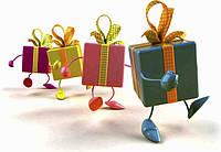 Раздаем подарки каждый вторник!
