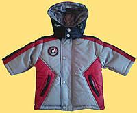 Куртка детская зимняя для мальчика, серая, 9, 12 м