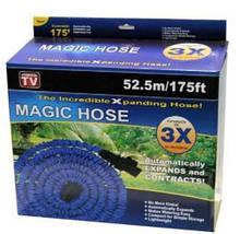 Садовый шланг для полива XHOSE 52,5m с пистолет распылителем