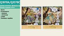 """Кукла """"Emily"""" QJ078A QJ078C 2 вида,с манекеном и аксессуарами, в кор.33*28*6см"""