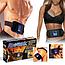 Пояс Ab Gymnic для преса Міостимулятор АБ Жимник для м'язів спини, ніг, рук для Схуднення Живота ТОП!, фото 10