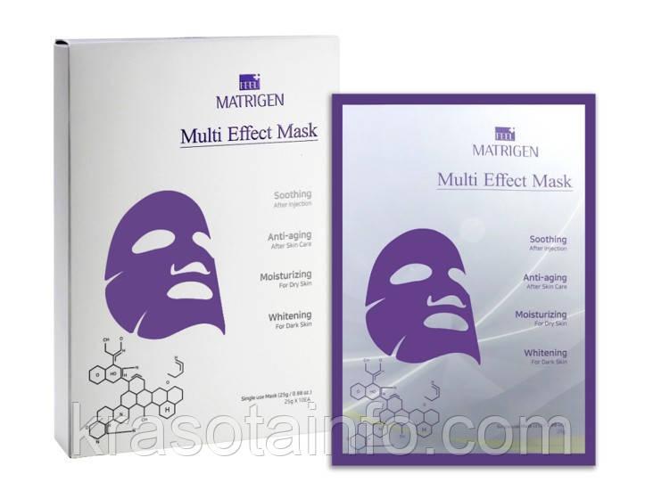 Постпроцедурная маска завершающая Matrigen Multi Effect Mask Moisturizing & Soothing mask, 1шт*25гр
