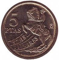 Балеарские острова. Монета 5 песет. 1997 год, Испания.(Г)