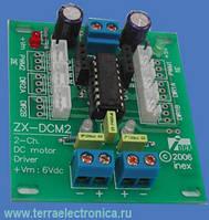 Драйвер мотора IE-ZX-DCM2