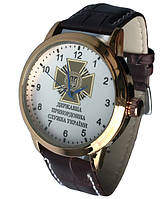 Часы мужские наручные Пограничная Служба Украины, именные часы, ДПСУ, часы подарок, ГПСУ