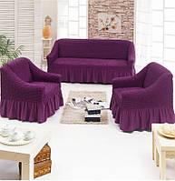 Набор чехлов с оборкой для дивана с креслами Разные цвета Баклажан