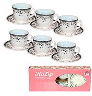 Сервиз чайный стеклокерамический 12ед.(чашка-190мл,блюдце-14см) Мильфлер,под.уп. S&T