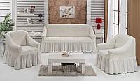 Набор чехлов с оборкой для дивана с креслами Разные цвета Белый