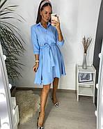 Легкое воздушное платье с поясом, рукав три четверти на кнопке, 00750 (Голубой), Размер 42 (S), фото 2