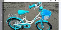 Детский двухколесный велосипед бирюза Kiddy 16дюймов Кидди CROSSER, фото 1