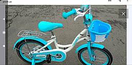 Детский двухколесный велосипед бирюза Kiddy 16дюймов Кидди CROSSER