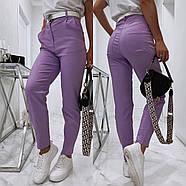Женские брюки с завышенной талией из материала стрейч-джинс, 00759 (Фиолетовый), Размер 44 (M), фото 6