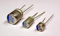 56uF 20V ERS 6,3x11mm (ERS560M20B) (полимерные)