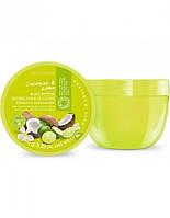 Grace Cole Крем для тела интенсивно увлажняющий Body Butter Coconut & Lime 250ml с ароматом кокоса и лайма