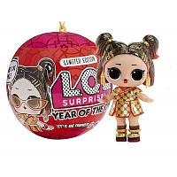 Набор LOL Surprise Year of The Ox Doll - Золотая Би-би, фото 1