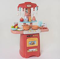 """Детская современная кухня """"Fun Game"""" 29 деталей"""