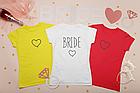 """Футболки с принтом на девичник для подруг """"Серца + Bride"""", фото 2"""