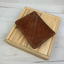 Кошелек мужской книжка + отдел на молнии / натуральная кожа (10211) Коричневый