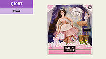 "Кукла ""Emily"" QJ087 с аксессуарами, р-р куклы - 29 см, в кор. 28,5*6,5*32,5см, р-р игрушки – 29 см"
