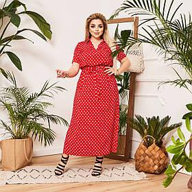 Стильное длинное летнее платье в горошек Большого размера