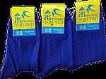 Носки женские синие гладь 23-25 р. (37-40)