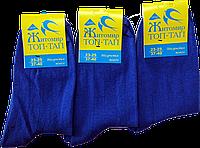 Носки женские синие гладь 23-25 р. (37-40), фото 1