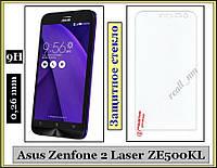 Защитное закаленное стекло для смартфона Asus Zenfone 2 Laser ZE500KL Z00ED, фото 1